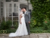 Свадьба в саду Пахтова Дворца