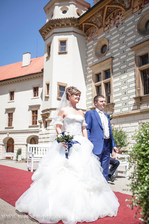Свадьба в замке Пругонице Евгения и Марины 18.6.2013 - фото Свадьба в замке Пругонице