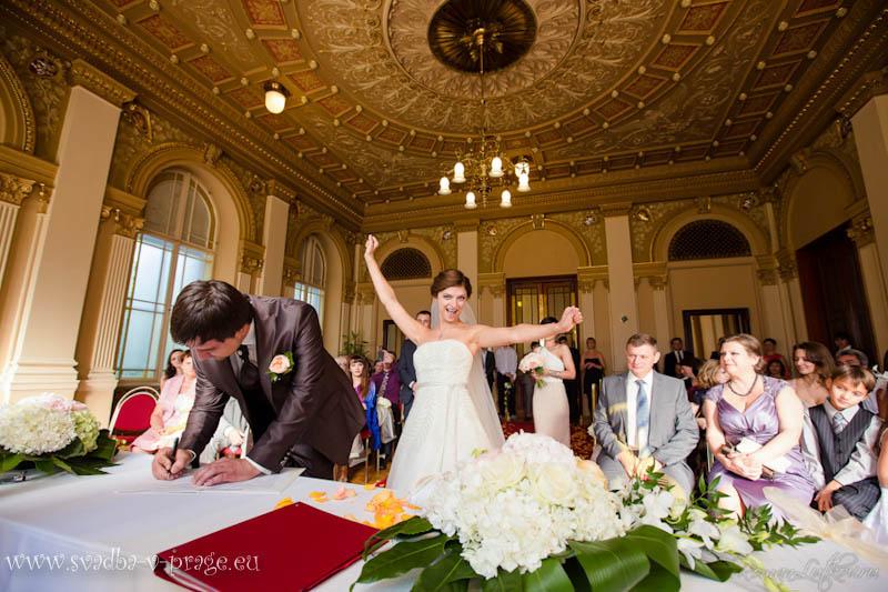 Свадьба во дворце Жофин Ирины и Даниила 6.9.2013 - фото Свадьба во дворце Жофин Ирины и Даниила 6.9.2013 №6495